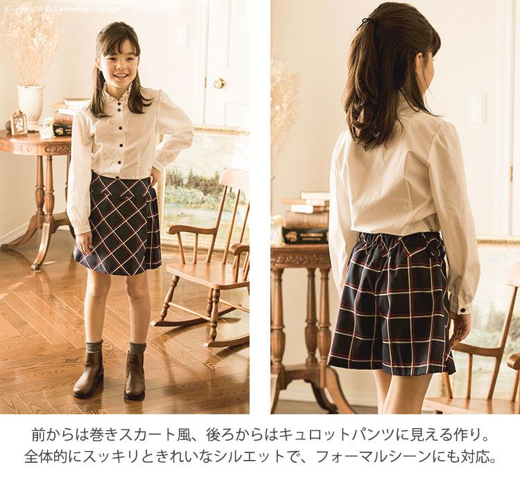 合唱 コンクール ピアノ 発表会 制服