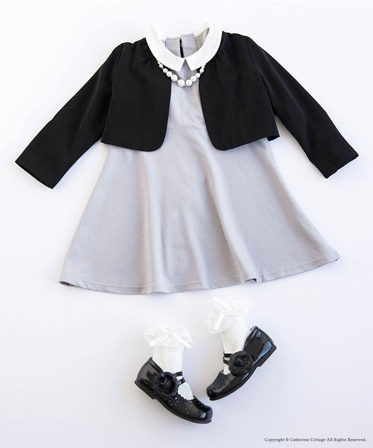 フォーマル子供服