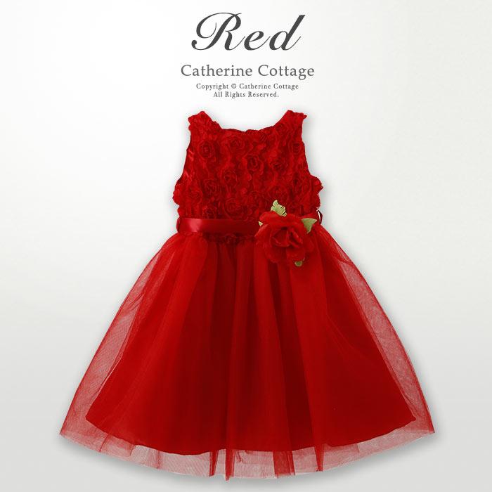 子供ドレス ネイビー