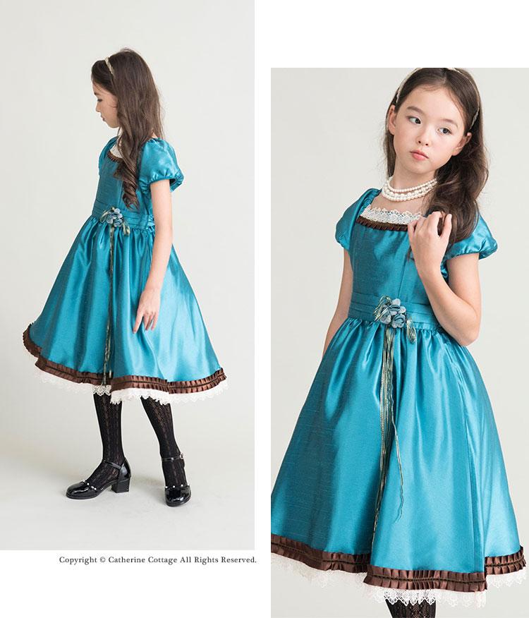 小学生 中学生 ドレス 結婚式 衣装 冬