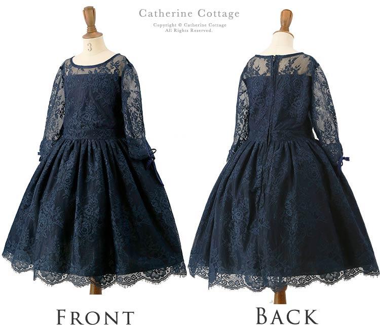 7732d58c31025 子供ドレス 気品レースドレス 女の子 キッズドレス 長袖 7分袖ネイビー 紺 結婚式
