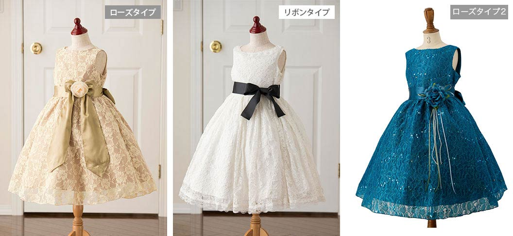 女の子 結婚式 服装 フォーマルドレス 衣装 子供ドレス