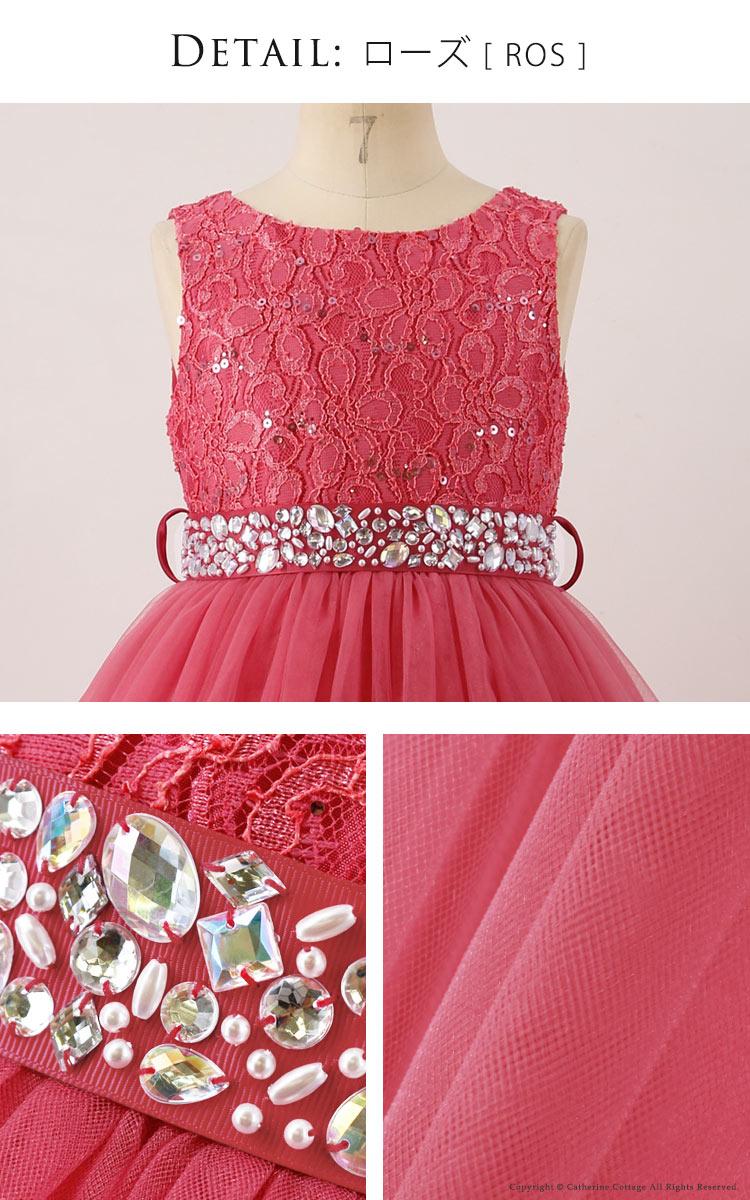 キッズドレス ベビーピンク