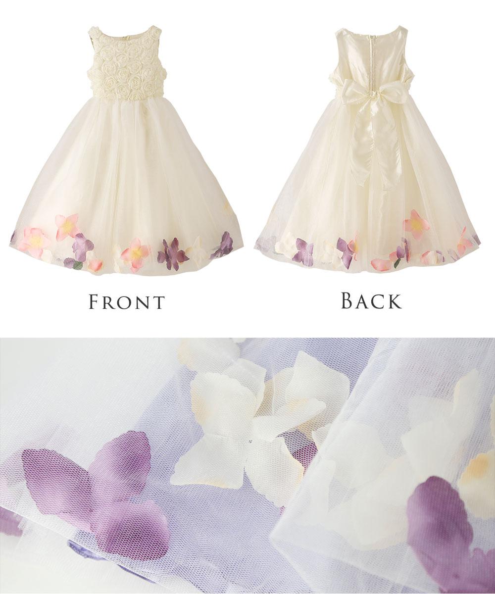 花弁ドレス 花びらドレス キャサリンコテージ
