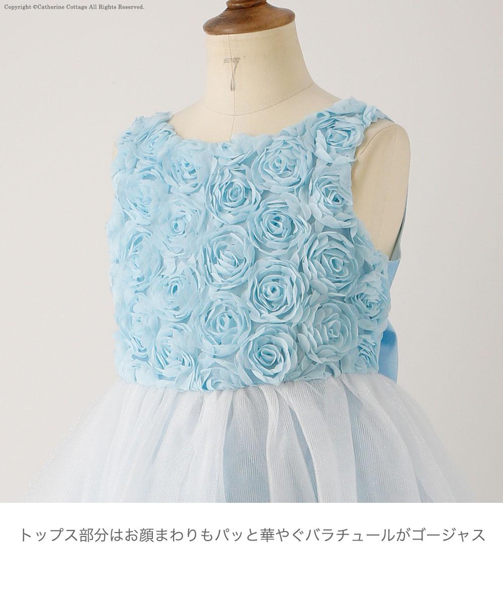 ドレス キャサリンコテージ サックス ピンク オフホワイト ライラック