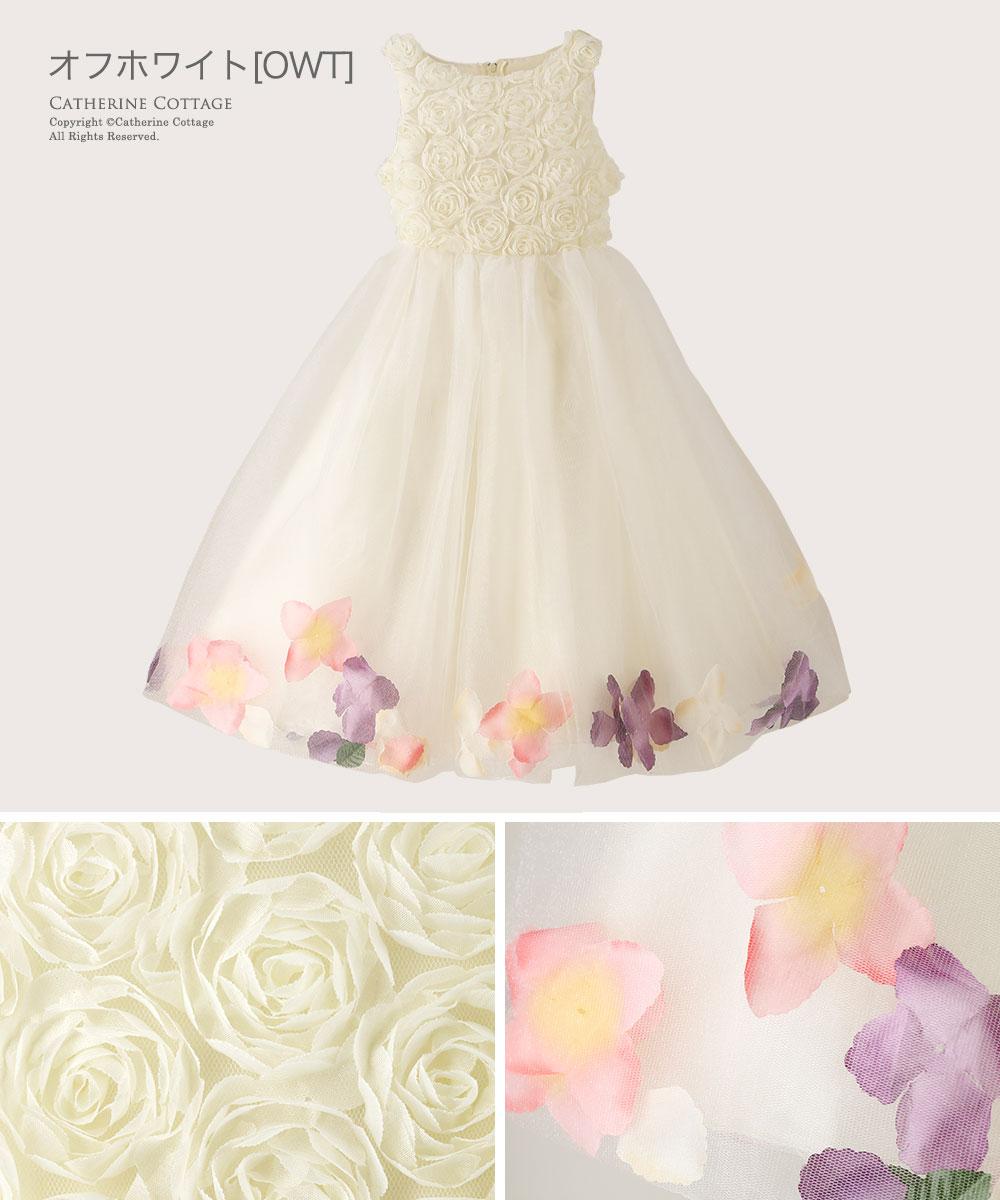 オフホワイト ドレス 花弁