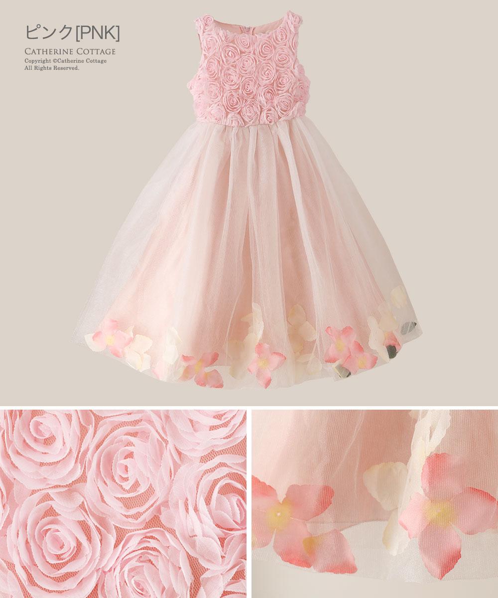 ピンク バラ柄 ドレス