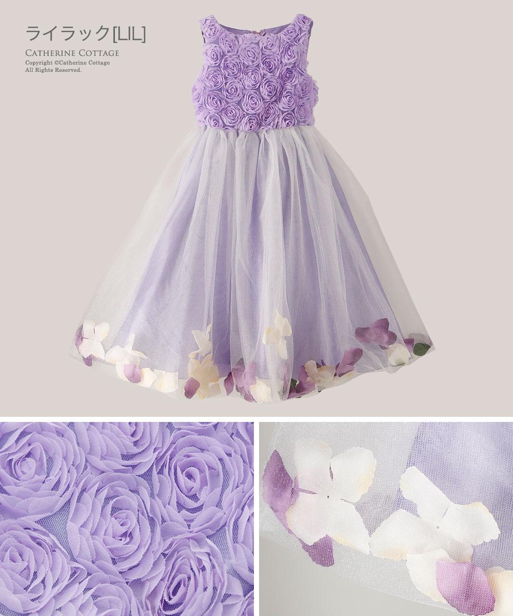 子供ドレス 発表会 結婚式 紫 ライラック ラベンダー