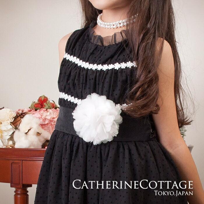 ブラックギャザードレ 子供ドレス パーティー フォーマル
