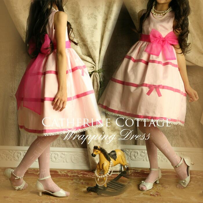 子供ドレス フォーマル