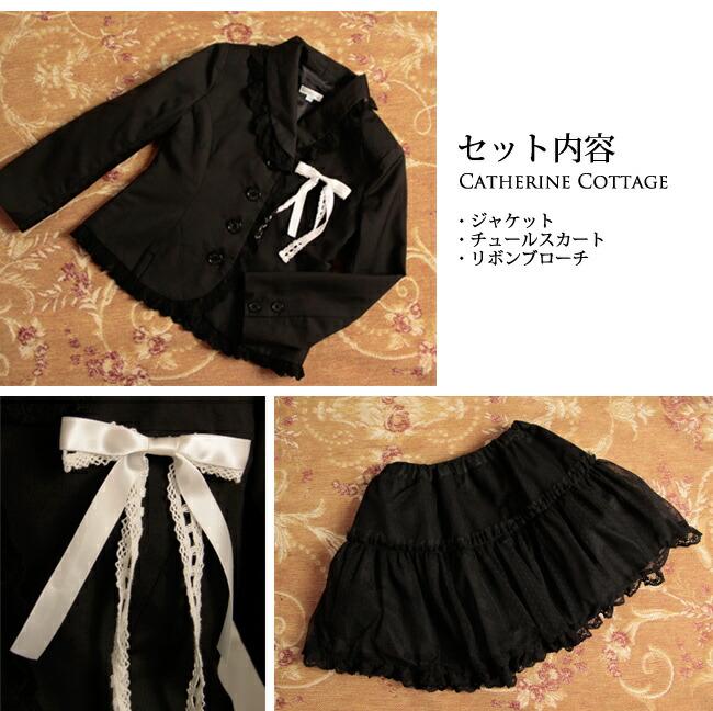 スーツセット 女の子スーツ スカート リボン 上下セット ジャケット