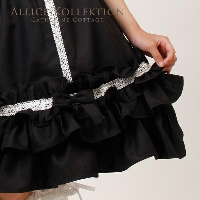 子供 スカート 黒