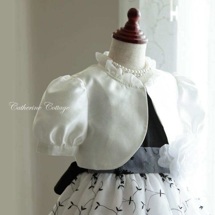 ボレロ 子供服 キッズ 子ども ドレス フォーマル 発表会 羽織もの