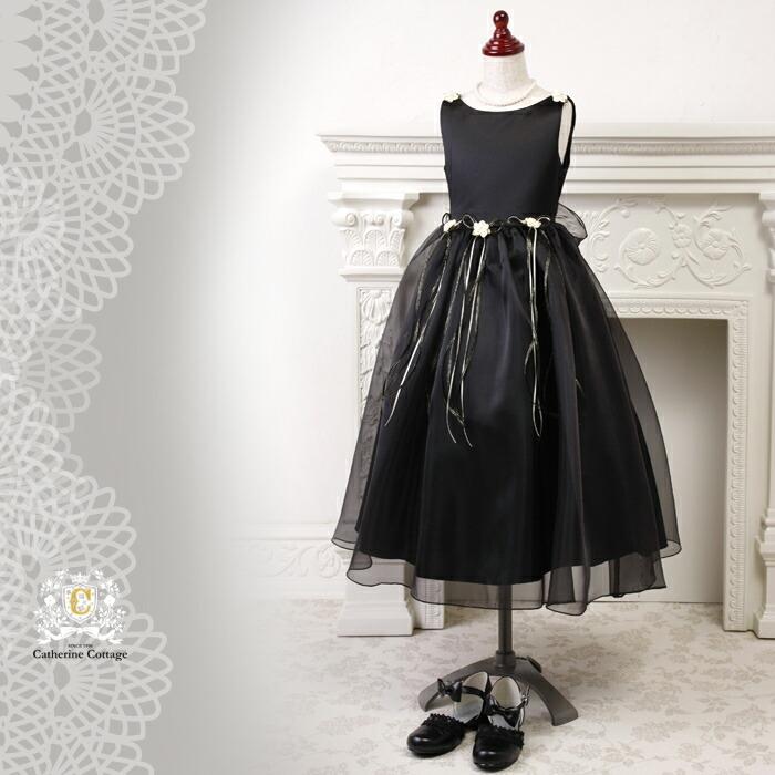 こどもドレス
