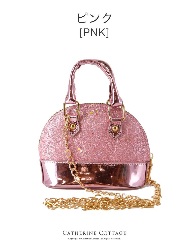 ミニバッグ ピンク