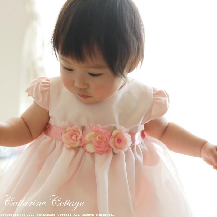 ベビードレス ピンク