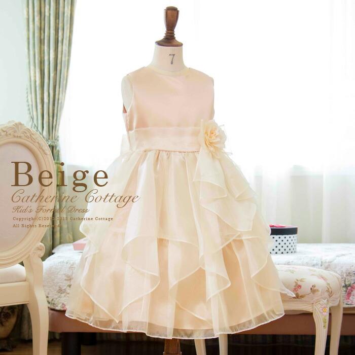 ca555a6123e97 子供ドレス 子ども 女の子 子供服 フォーマル 発表会 結婚式 パーティー.  ベージュ 上品な ...