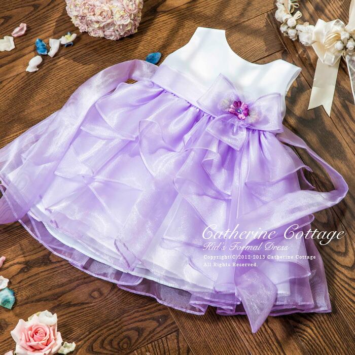 ベビードレス 紫 ライラック パープル