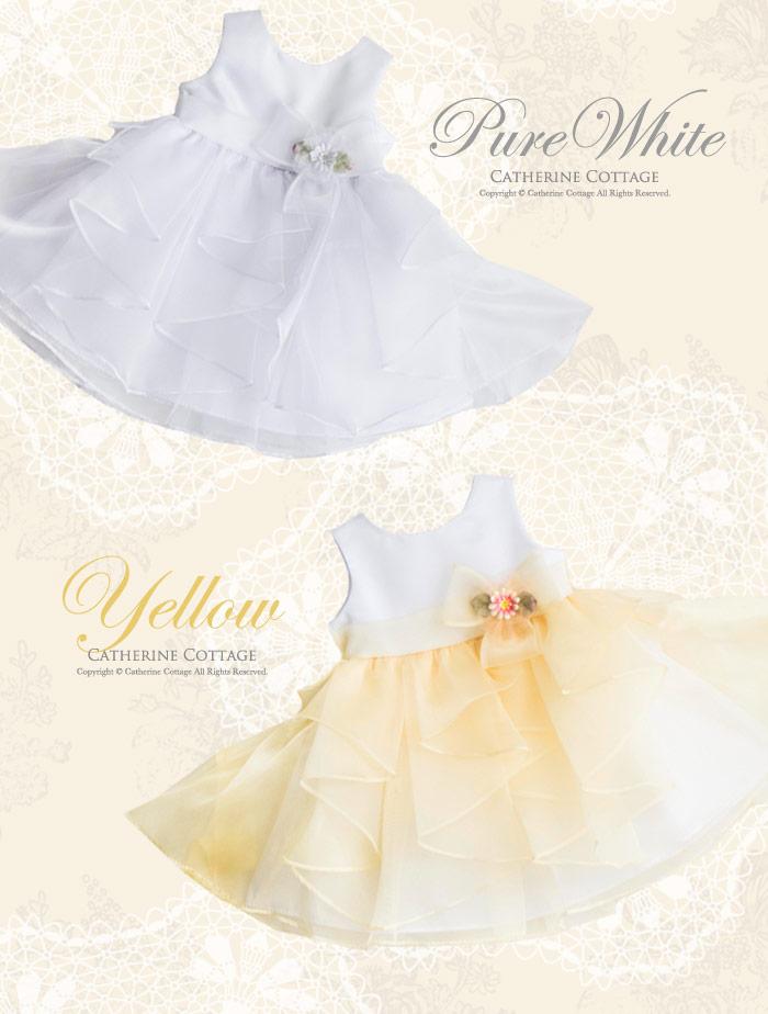 ベビー服 ワンピース 白 ホワイト イエロー
