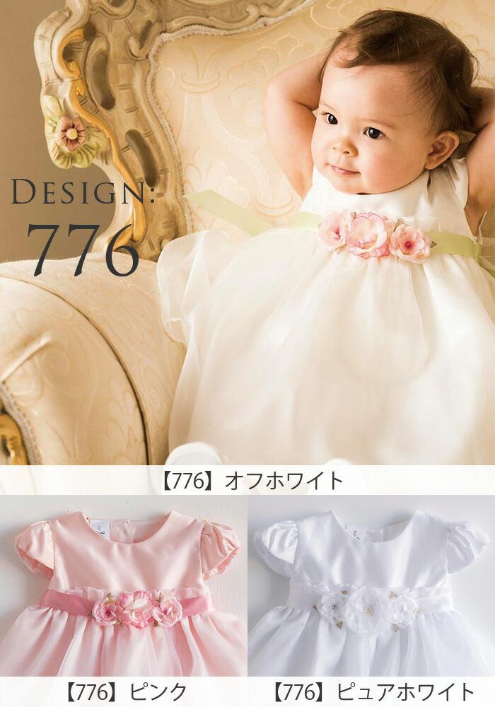 ba58844ebb9fa ウエストにお花が三つならんだ半袖のドレス。スカートは3枚+裾チュール仕立てでふんわり。