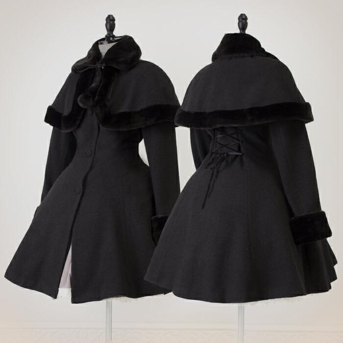 ロリータファッション用お嬢様コート