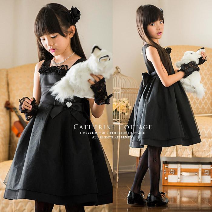 3585315ee92e5 子供ドレス フリルレースブラックドレス お出かけ、卒入、フォーマルに