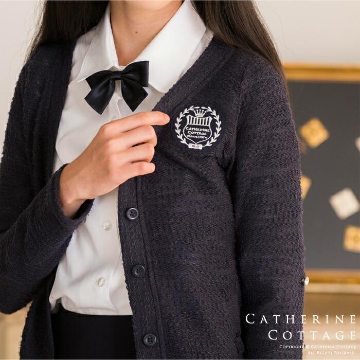 子供カーディガン 卒業式 入学式 通学