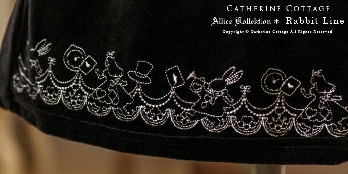 アリス 刺繍