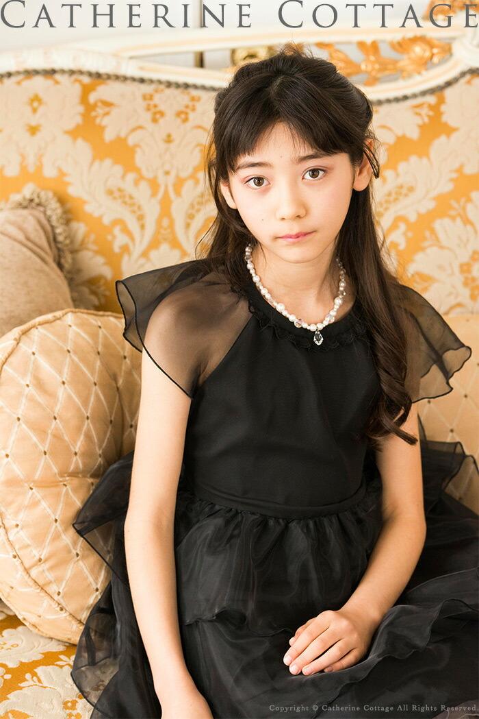 53651712a7dcb 楽天市場 110cmのみ 子供ドレス キッズフォーマル ブラックオーガンジー ...