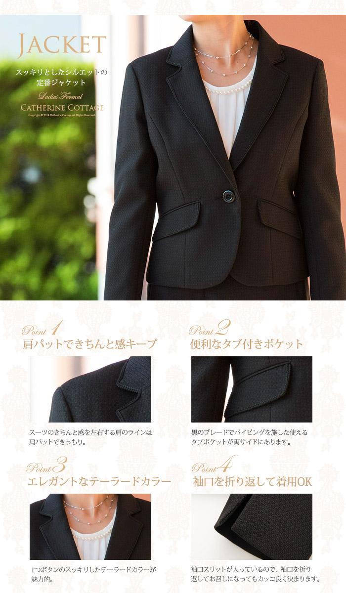 ジャケット スーツ レディース フォーマルスーツ ブラック 黒 ママスーツ