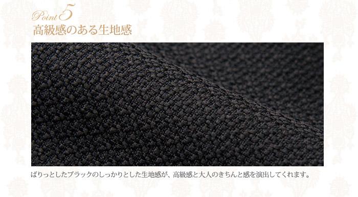 生地 ジャケット スーツ レディース フォーマルスーツ ブラック 黒 ママスーツ