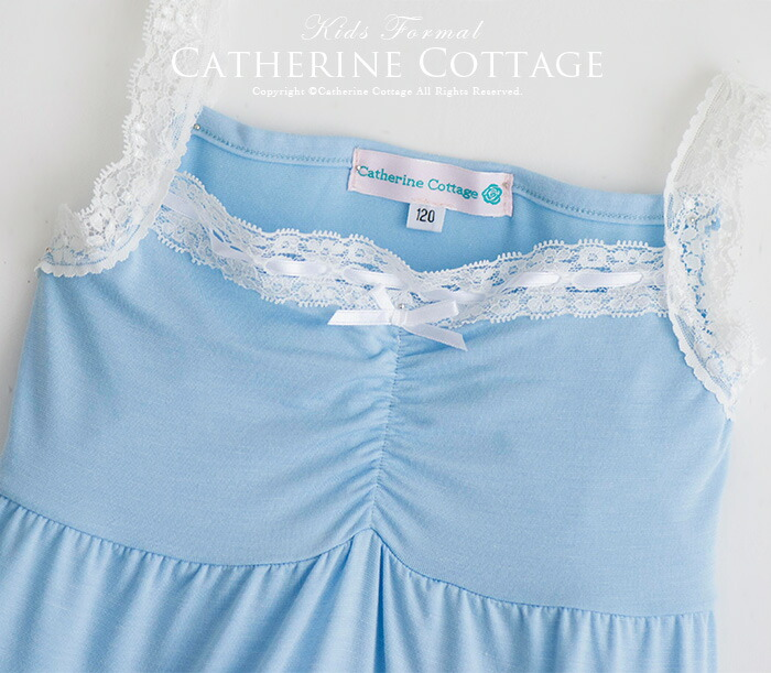 ドレス用インナー かわいい下着 子供用 キャミソール スリップ アンダーウェア