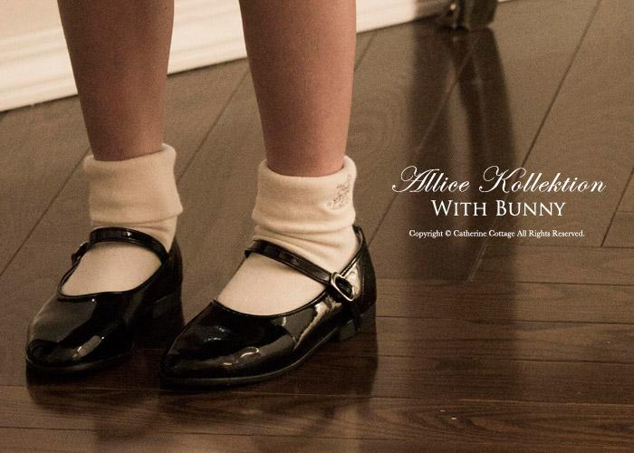 アリス柄ワンポイントの折り返し靴下 ソックス 入学・卒業 スーツに合わせて
