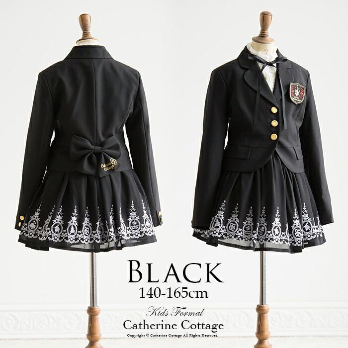 卒業式 女の子スーツ
