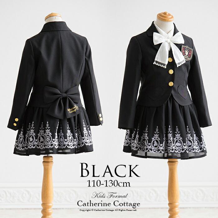 入学式 女の子スーツ