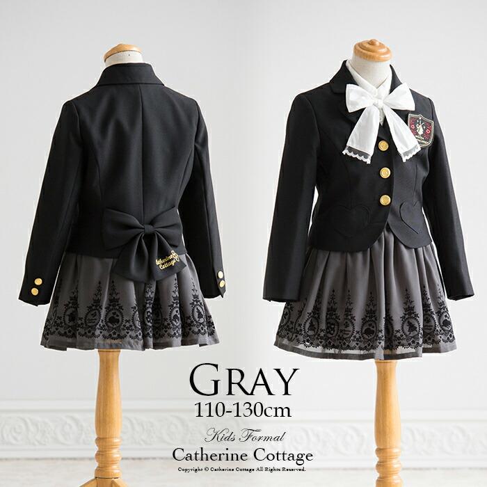 卒園式 女の子スーツ