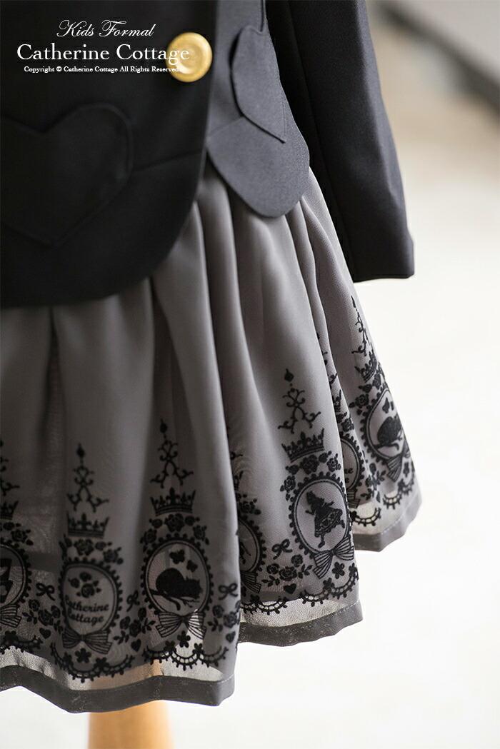 アリス スーツ