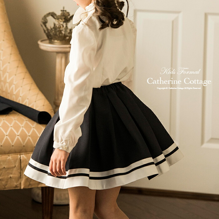スカート 入学式