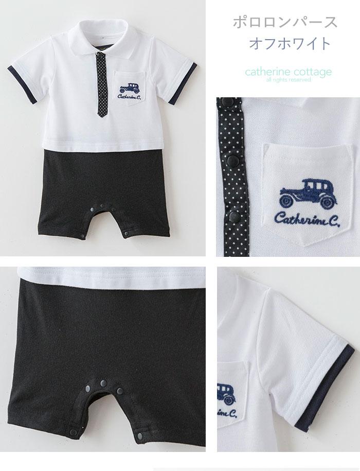 Catherine Cottage  라쿠텐 일본: 아기 정장 한 벌 새끼 사슴 소재 ...