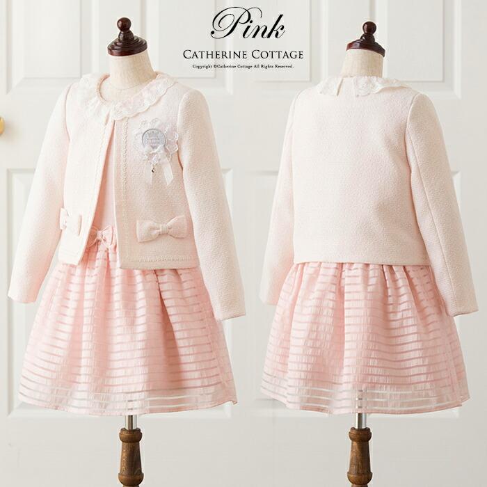 女の子 スーツ ピンク