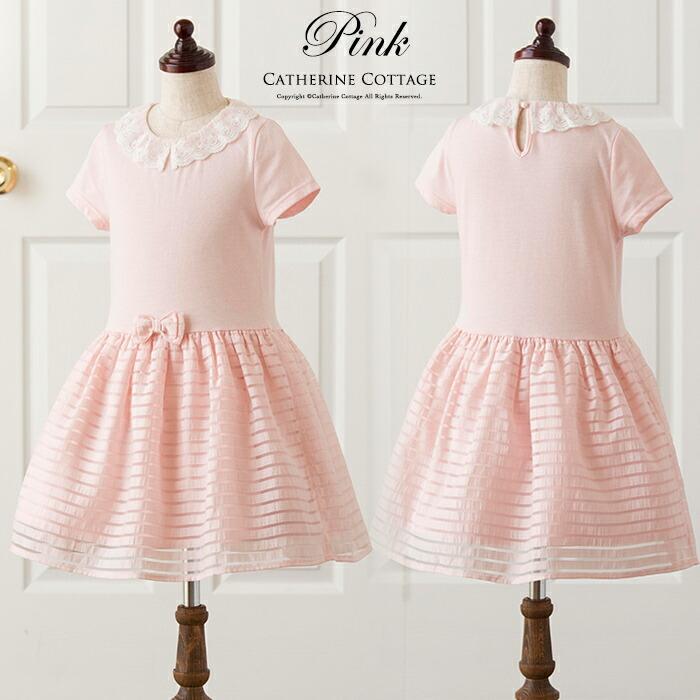 女の子 ワンピース ピンク