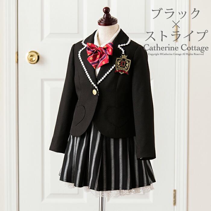 女の子 スーツ 黒