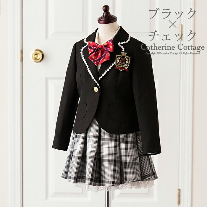 入学式 子供スーツ 黒