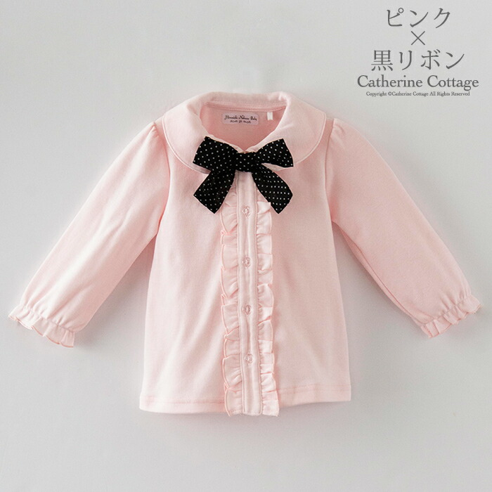 ベビー服 ピンク