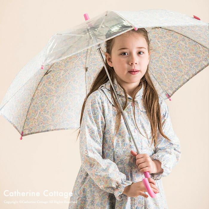 傘を持った女の子