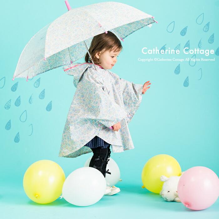キッズ レインポンチョ ランドセル対応 女の子 男の子 110 120 130 140 150 160cm) ピンク ブルー ネイビー グリーン チェック柄 小花柄 ジュニア レイングッズ かわいい 通園 通学 雨具