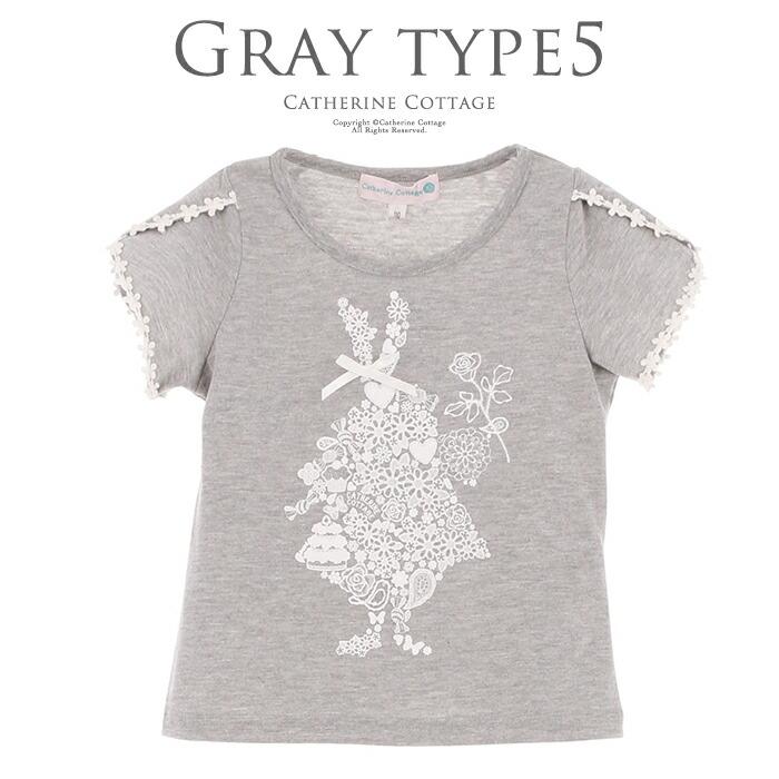 Tシャツ 女の子