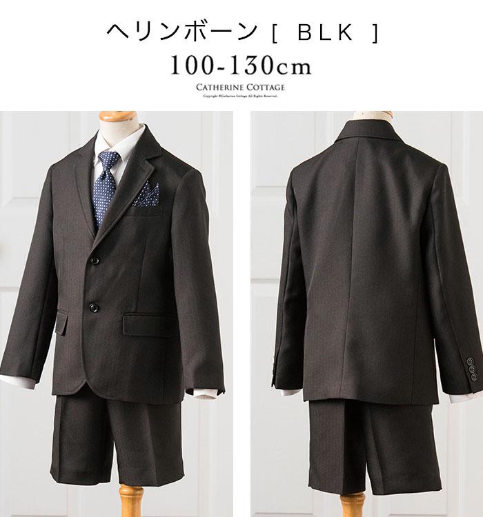 男の子 卒園式 スーツ