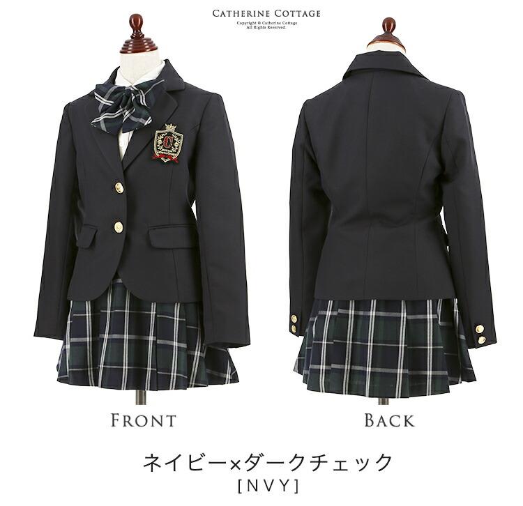 紺ブレザーの卒業式女の子スーツ