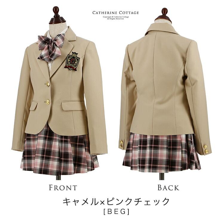ピンクチェックスカートの卒服スーツセット